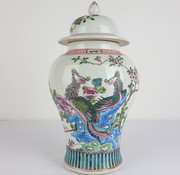 Yajutang Chinese Porcelain Lid Vase Phoenix