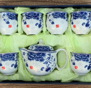Yajutang Chinese porcelain tea set