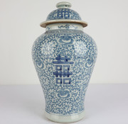 Yajutang Porcelain lid vase Double happiness