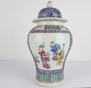 Yajutang Chinese porcelain lidded vase hand painted