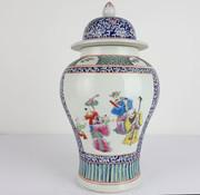 Yajutang Chinesische Porzellan Deckelvase handgemalt