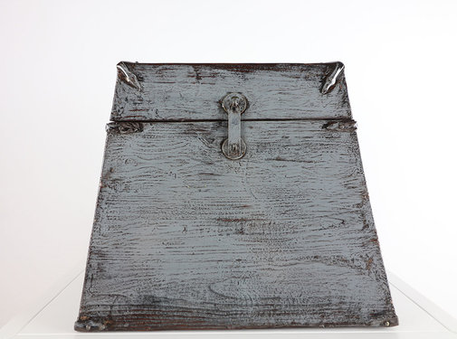 Yajutang Antique Chinese chest gray