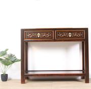 Yajutang Konsolentisch aus massivem Holz braun