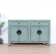 Yajutang Sideboard 4 doors 2 drawers gray