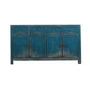Yajutang Sideboard 4 Türen 4 Schubladen used blau