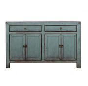 Yajutang Sideboard 4 doors 2 drawers used grey