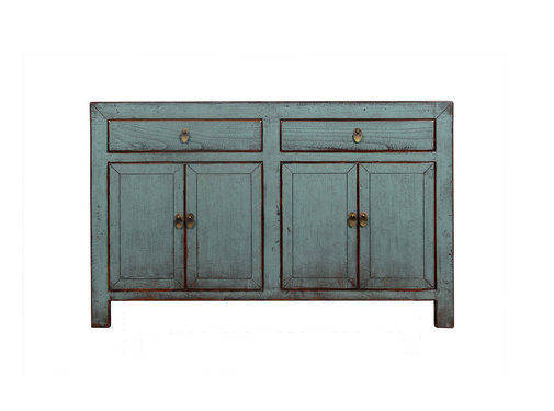 Yajutang Sideboard 4 Türen 2 Schubladen used grau