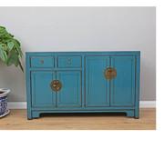 Yajutang Antique sideboard 4 doors 2 drawers