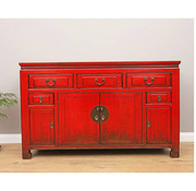 Yajutang Antique sideboard 4 doors 5 drawers red