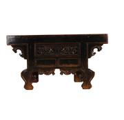 Yajutang Tisch Beistelltisch aus China Massivholz