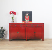 Yajutang Chinese sideboard 4 doors 3 drawers