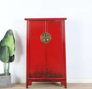 Yajutang Hochzeitschrank 2 Türen rot