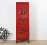Yajutang Chinese wedding cupboard red