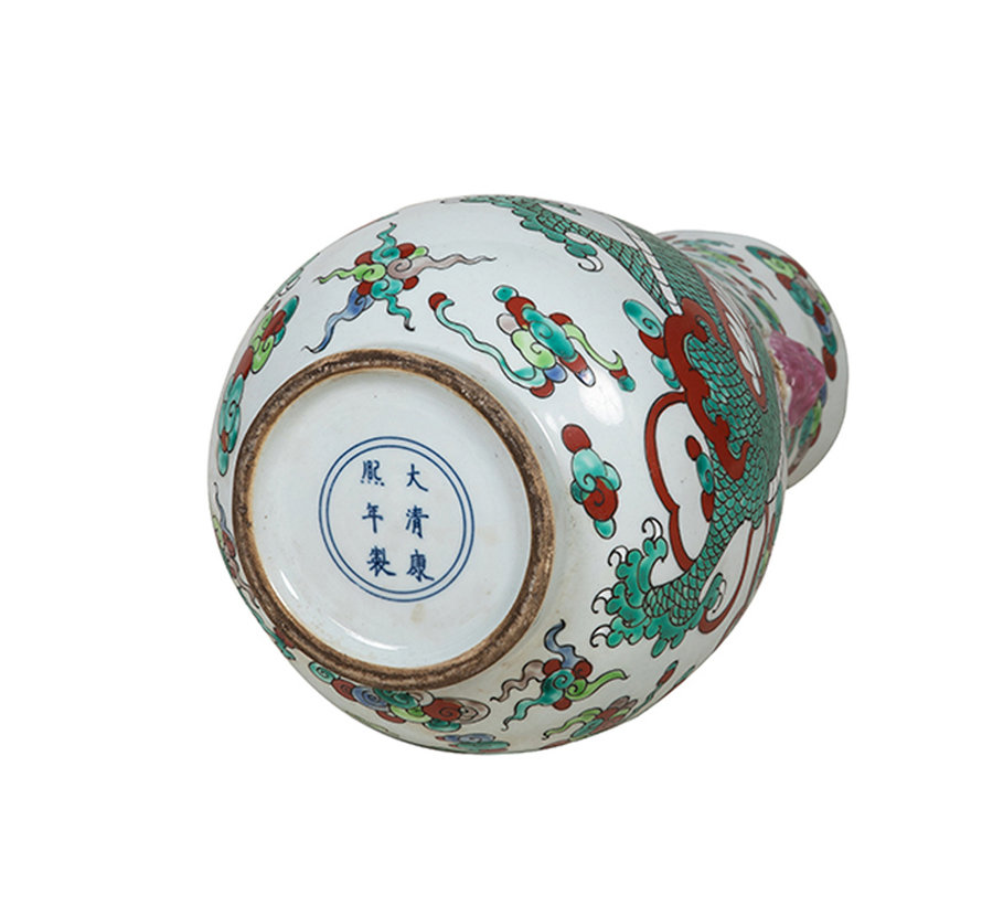 Chinesische Porzellan Deckelvase24 cm hoch Ø39cm
