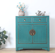 Yajutang Chinese chest of drawers  turquoise