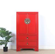 Yajutang Chest drawers 2 drawers 2 doors red