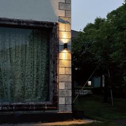 Buiten wandlamp Logan 2-lichts vierkant Zwart