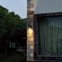 Buiten wandlamp Logan 1-lichts rond Zwart