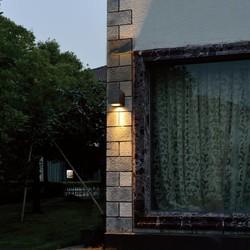 Moderne buiten wandlamp Logan vierkant 1-lichts zwart