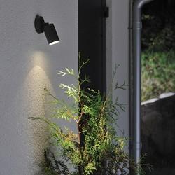 Buiten wandlamp Modena downspot zwenkbaar mat zwart