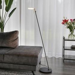 Vloerlamp Turound Glas Zwart