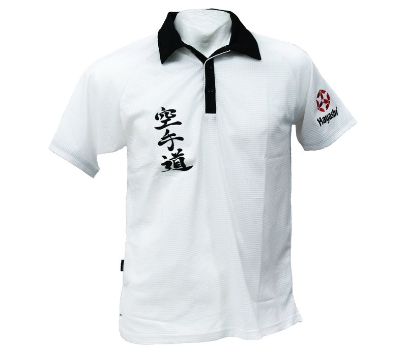 Polo Shirt Karate-Do, Dry Fit
