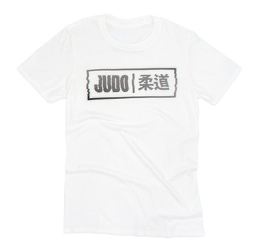 Fuji Mae Judo T-Shirt
