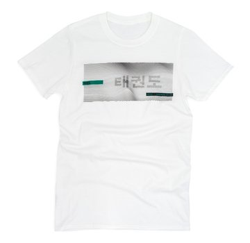 Fuji Mae ITF Taekwon-Do T-Shirt