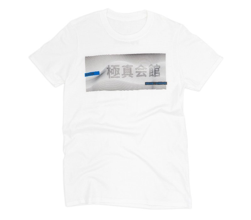 Kyokushin T-Shirt