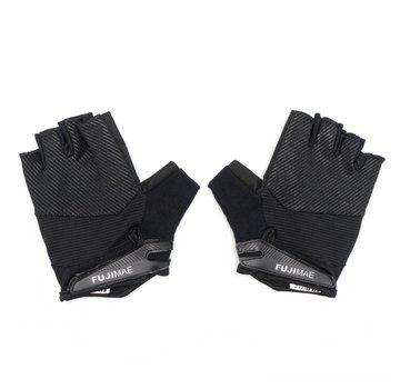 Fuji Mae ProSeries 2.0 gewichthef handschoenen