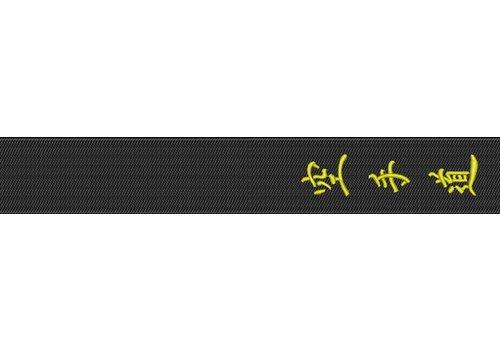 Zwarte karate band borduren met naam