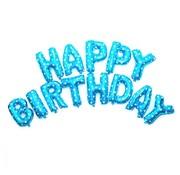 Ballonnen set Happy birthday Blauw +/- 40 cm