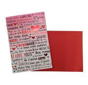 "Belgian Greetings Valentijnskaart ""I love you"" 18,5 x 26,5 cm"