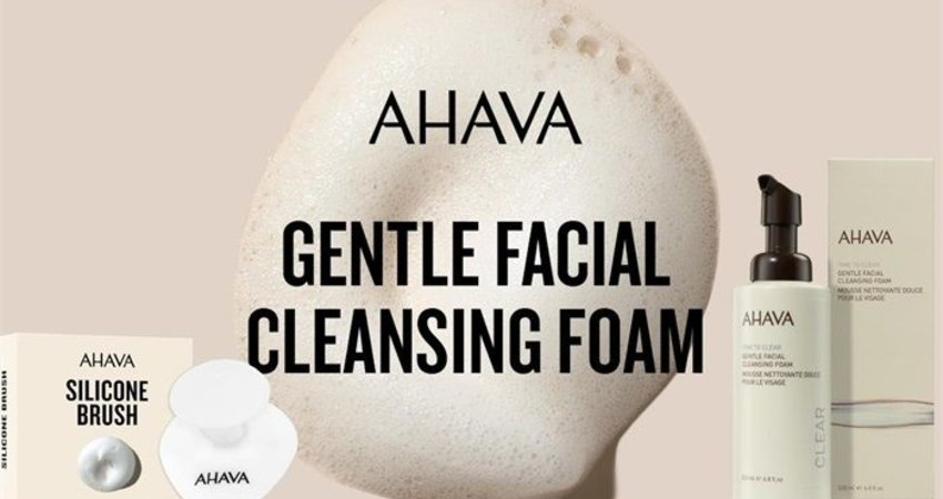 AHAVA Silicone Facial Brush