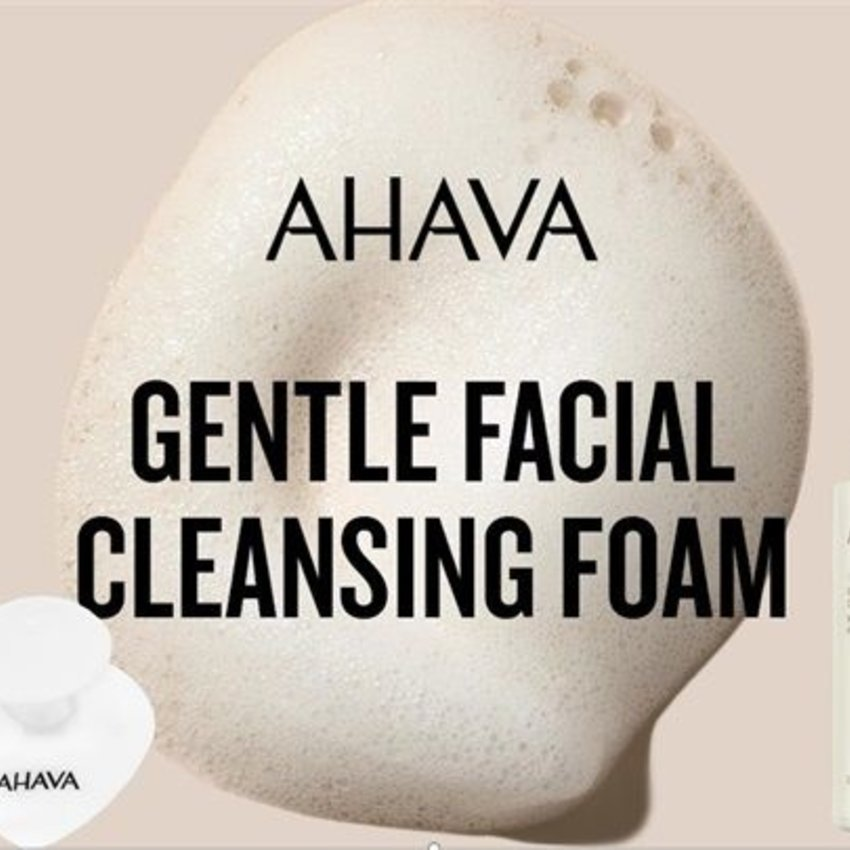 AHAVA Silicone Facial Brush