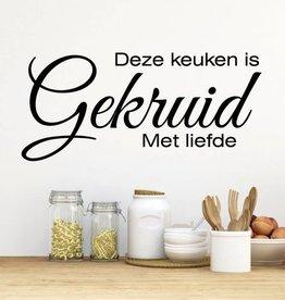Keuken Sticker- Deze Keuken is gekruid met liefde