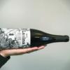 Wine review: Ante Sladić Lasina 2017
