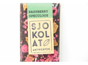 SJOKOLAT A bar of dark chocolate with speculoos and raspberry