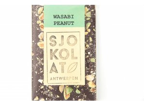 SJOKOLAT Dark Chocolate with Wasabi Peanuts