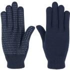Harry's Horse 38400004 Magic gloves Zwart