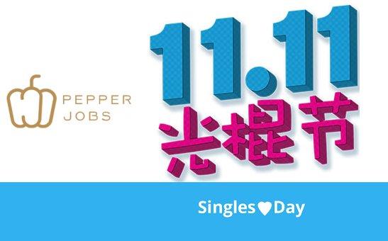 Singles Day Pepper Jobs 2018