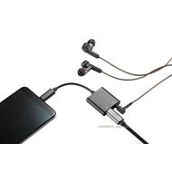 Pepper Jobs Adaptateur audio Pepper Jobs C2PDA USB-C à 3,5mm