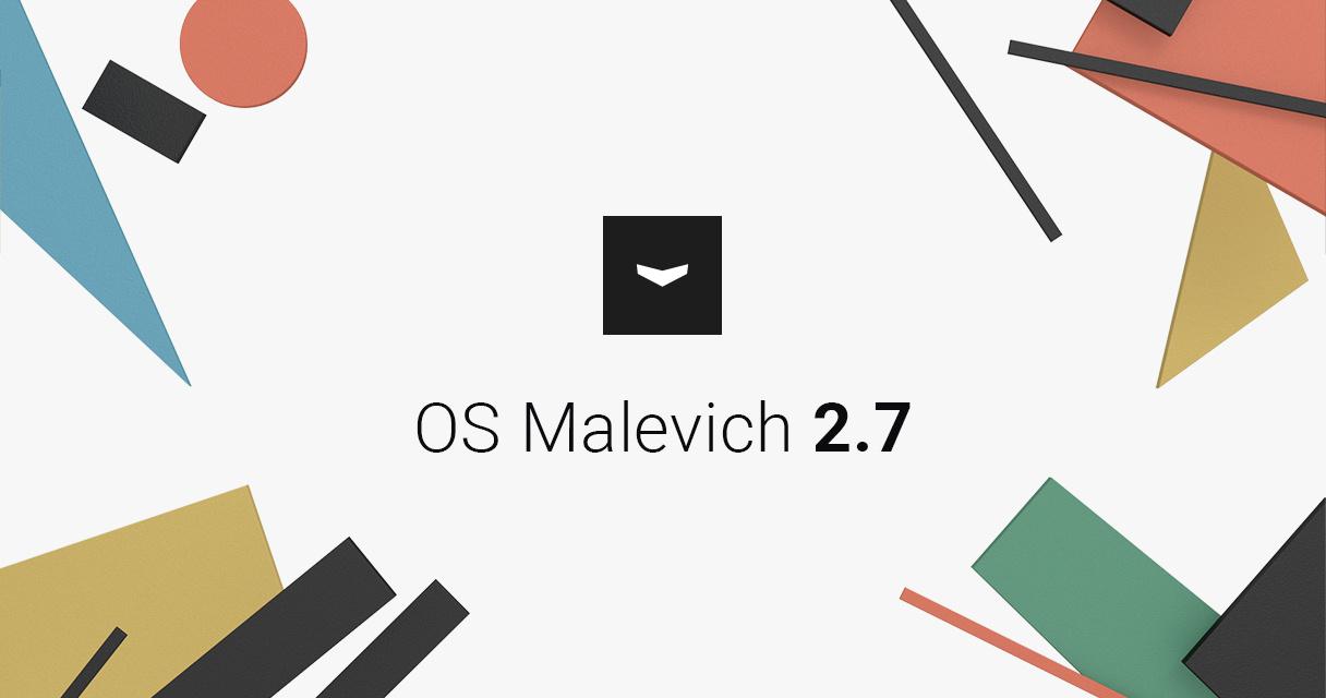Mise à jour du logiciel : Ajax OS Malevich 2.7
