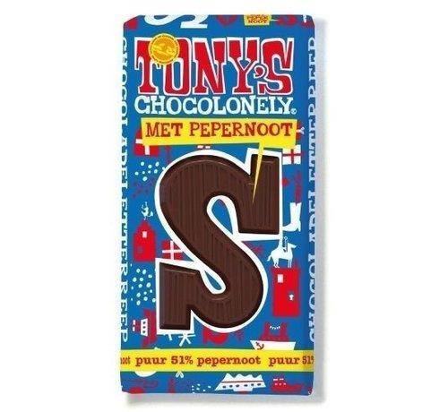 Tony's Chocolonely 180 Gram Puur Pepernoot S