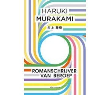 Romancier Berufung | Haruki Murakami