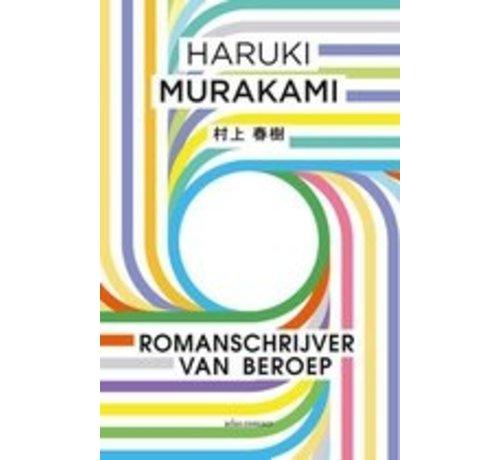 Novelist Haruki Murakami profession   Paperback 256 pages