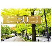 50 jaar Spandoek Goud - per stuk