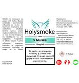 Holysmoke Holysmoke 9 Muses 10ml