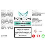 Holysmoke Holysmoke Banana Milkshake 10ml