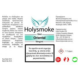 Holysmoke Holysmoke Oriental Tobacco 10ml